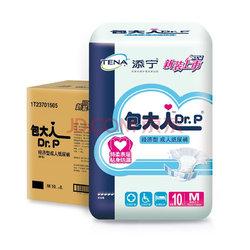 包大人Dr.P 经济型成人纸尿裤 老年人产妇尿不湿中号M80片 *2件218.4元(合109.2元/件)【已结束】