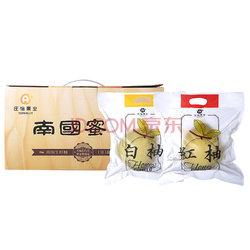 庄怡 南国蜜柚2粒装 1红柚+1白柚 2.5±0.15kg 精品礼盒装【已结束】