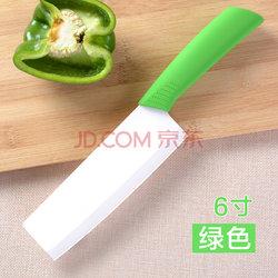 红凡 菜刀切菜刀陶瓷刀氧化锆切肉刀厨师刀具宝宝辅食刀具锋利家用切片刀 绿色