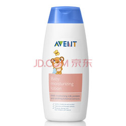 AVENT 新安怡  婴儿保湿滋润乳液(200ml) SCF503/21【已结束】