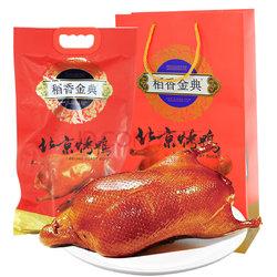 限地区:稻香金典 北京烤鸭600g (香辣味)51元(券后)【已结束】