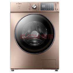 美的(Midea)MD80-1405WIDQCG 8公斤洗烘一体玫瑰金变频全自动滚筒洗衣机 洗衣液精准自动投放5398元