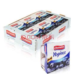 爱尔曼(Ehrmann)德国原装进口酸奶低脂蓝莓酸奶100g*24盒【已结束】