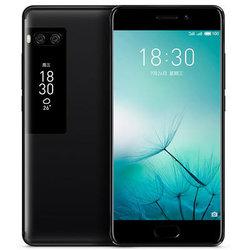 魅族PRO7全网通4GB+64GB静谧黑移动联通电信4G手机双卡双待价格_品牌_图片_评论-某当网