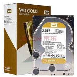 西部数据(WD)金盘 2TB SATA6Gb/s 7200转128M 企业硬盘(WD2005FBYZ)899元