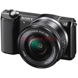 SONY 索尼 ILCE-5000L 微单相机
