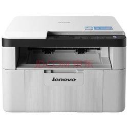 联想(Lenovo)M7206 黑白激光多功能一体机 (打印 复印 扫描)879元【已结束】