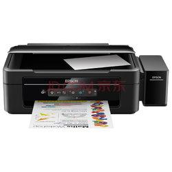 EPSON爱普生  L385墨仓式无线打印机 家用彩色喷墨一体机(打印 复印 扫描 手机打印 Wifi)1099元【已结束】