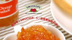 美国进口斯味可甜橙果味酱340g  凑单品