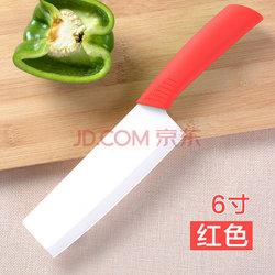红凡 菜刀切菜刀陶瓷刀红色