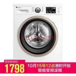 小天鹅(LittleSwan) TG80V61WDX 8kg家用智能变频滚筒洗衣机全自动