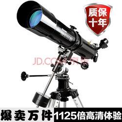 CELESTRON 星特朗 PowerSeeker 80EQ 折射式 天文望远镜+凑单品 +凑单品    486元包邮(需用券)