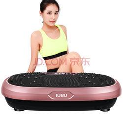 优步(IUBU)甩脂机抖抖机懒人塑身机塑形器材纤体震动减肥健身运动器材368元