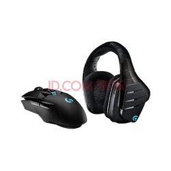 Logitech 罗技G903游戏鼠标 G933游戏无线耳麦 套装2188元