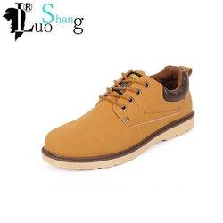 洛尚LSA06 新款英伦潮流休闲板鞋男低帮鞋男士单鞋简约复古系带鞋(黄色 43)