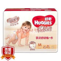 好奇 Huggies 铂金装成长裤 M58+2片 中号裤型纸尿裤 (新老包装随机发货) 合72元(双重优惠)