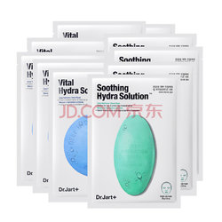 【原装进口】韩国Dr.Jart蒂佳婷 水动力药丸面膜 5片装 蓝色保湿+绿色舒缓 5片/盒