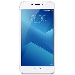 MEIZU 魅族 魅蓝Note5 全网通公开版 3GB+32GB  4G手机  909元