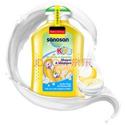 哈罗闪(sanosan)婴儿洗发沐浴露二合一(香蕉香型)200ml   *7件233元(合33.29元/件)