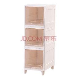 空间工房 收纳柜 塑料夹缝储物柜厨卫儿童玩具收纳箱床头柜 三层白色透明门