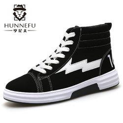 亨尼夫休闲鞋男士板鞋 黑白色