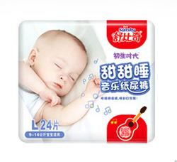 Suitsky 舒比奇 甜甜睡 婴儿纸尿裤 大号L24片 9-14kg