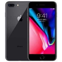 Apple 苹果 iPhone 8 Plus 智能手机 256GB 深空灰    7288元包邮