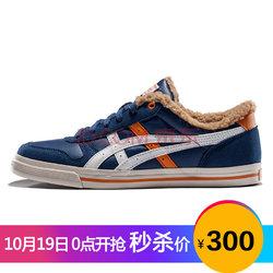 亚瑟士ASICS秋冬新款绒毛内里保暖休闲鞋男式运动鞋AARONH53XJ-5001 深蓝/白色 39