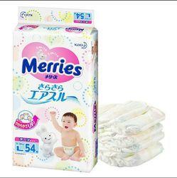 花王 Merries 大号婴儿纸尿裤 L54片