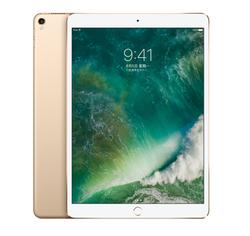 Apple iPad Pro 平板电脑 10.5 英寸(256G WLAN版 MPF12CH/A)  5288元包邮(5788-500)