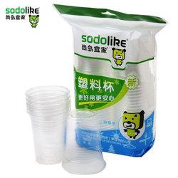 尚岛宜家塑料杯(50只装)一次性杯子50只240ML中杯 白色  折4.5元(2件5折)