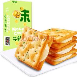 百草味 新品早餐糕点休闲零食 牛轧饼干(香葱味)200g