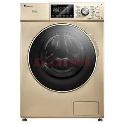 LittleSwan 小天鹅 TD80V81WIDG 8公斤变频洗烘一体滚筒洗衣机(金色)4198元