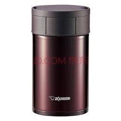 日本进口象印(ZOJIRUSHI)儿童保温桶男女学生食物罐 真空焖烧罐 不锈钢保温桶/壶  SW-HB55-VD 550ML咖啡紫