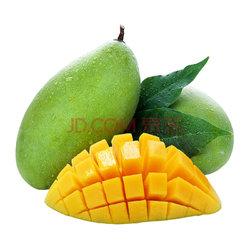【第二份半价】悠乐果 越南进口青芒果2kg 单果约200-300g 玉芒新鲜水果