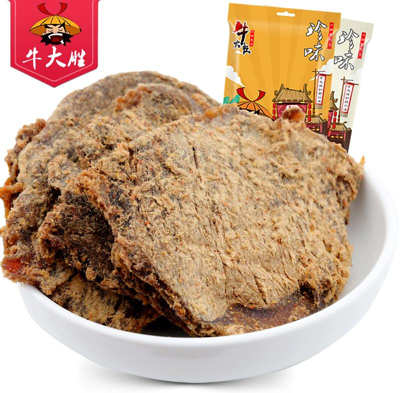 内蒙古风干牛肉干110g*2