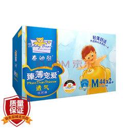 泰迪熊(Teddy Bear)臻薄透气  婴儿纸尿裤 M88片装【6-11公斤】