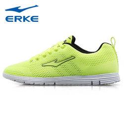 ERKE 鸿星尔克 男式常规运动鞋51115203055