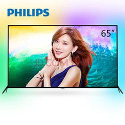 PHILIPS 飞利浦 65PUF6652/T3 65英寸 流光溢彩 4K智能电视