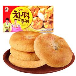 九日 jiur 原味打糕 120g24.84元(合8.28/件)