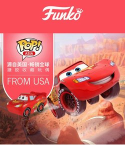 FUNKOpop汽车总动员闪电麦昆模型玩偶摆件