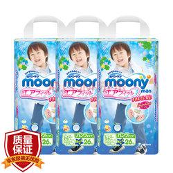 限地区: moony 尤妮佳 婴儿裤型纸尿裤 男 XXL26片 *3件    167元包邮