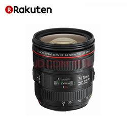 历史新低: Canon 佳能 EF 24-70mm f/4L IS USM 标准变焦镜头    4599元包邮包税(需用券)