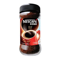 Nestle雀巢 咖啡醇品速溶咖啡200g