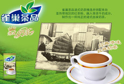 Nestle 雀巢 港式奶茶800g香浓奶茶  折33元/件(58,99-50)