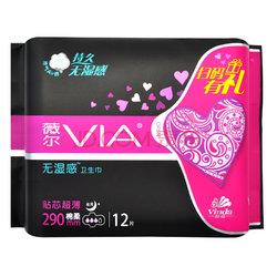 VIA 薇尔  棉柔卫生巾 Air棉 超吸290mm*12片(夜用)