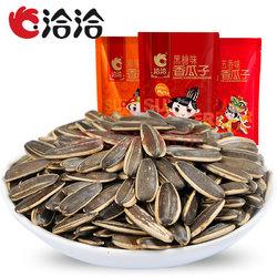 洽洽 香瓜子 原香味 500g 14.9元(可99-50)