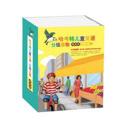 《哈考特儿童英语分级读物·提高级》(全35册)    34元【已结束】