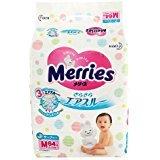 Merries花王纸尿裤S82片(日本进口全新款)适合4-8kg