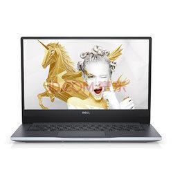 戴尔DELL灵越燃7000 II R1605S 14.0英寸轻薄窄边框笔记本电脑(i5-8250U 8G 256GSSD IPS Win10)银